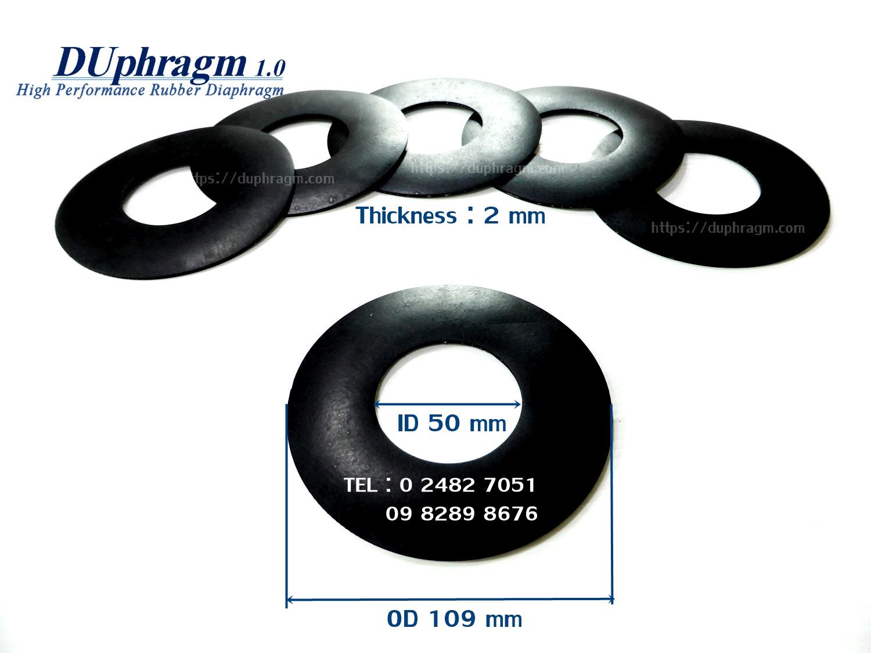 ยางไดอะแฟรมNBR ความหนา 2 mm.JPG