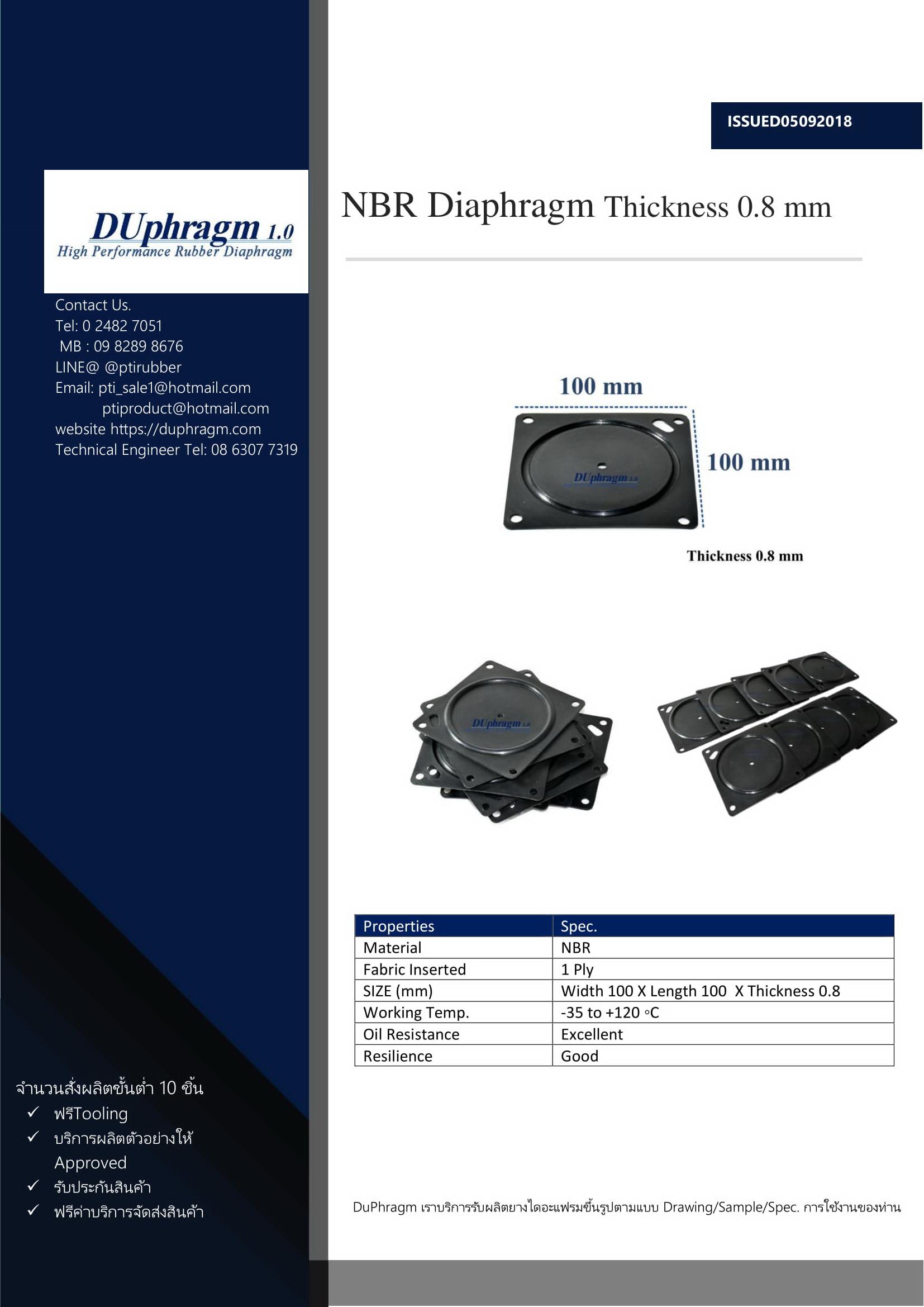 ยางไดอะแฟรมNBR ความหนา 0.8 mm Convoluted Diaphragms-1