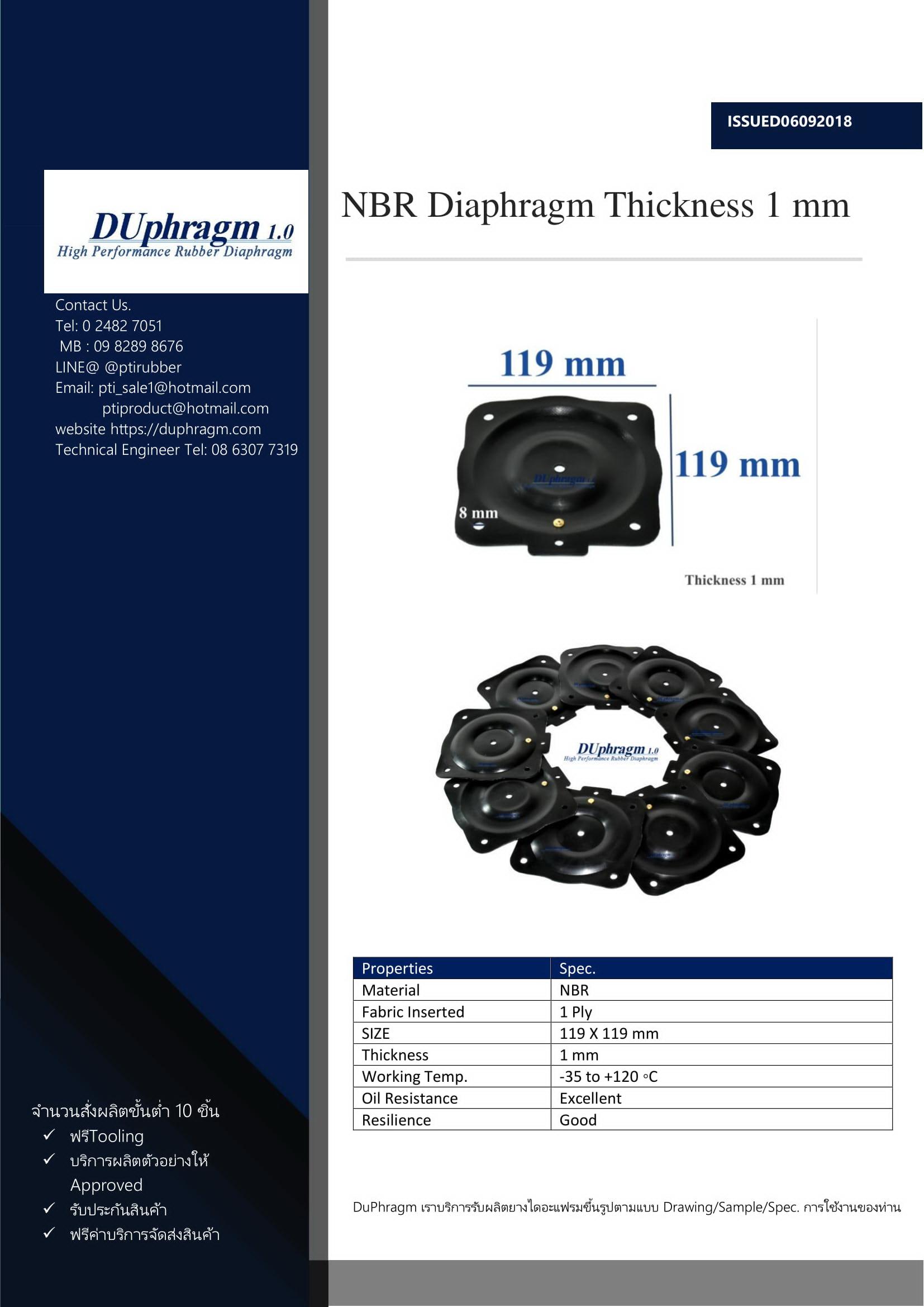 ยางไดอะแฟรมNBR ความหนา 1 mm Convuluted Diaphragms-1