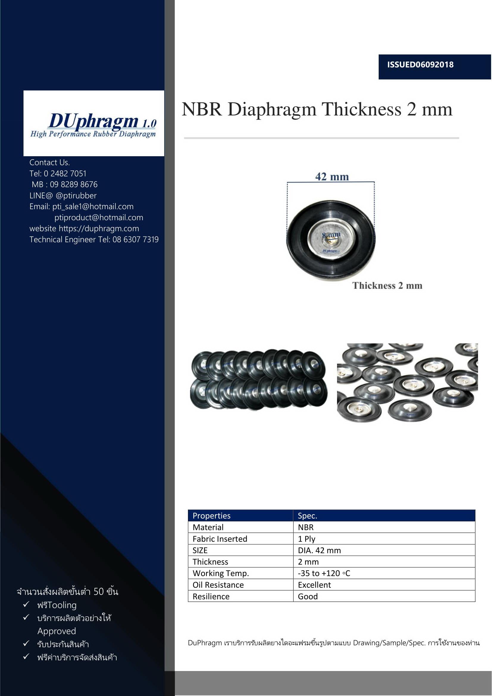 ยางไดอะแฟรมNBR ความหนา2mm Threaded pin Diaphragms-1