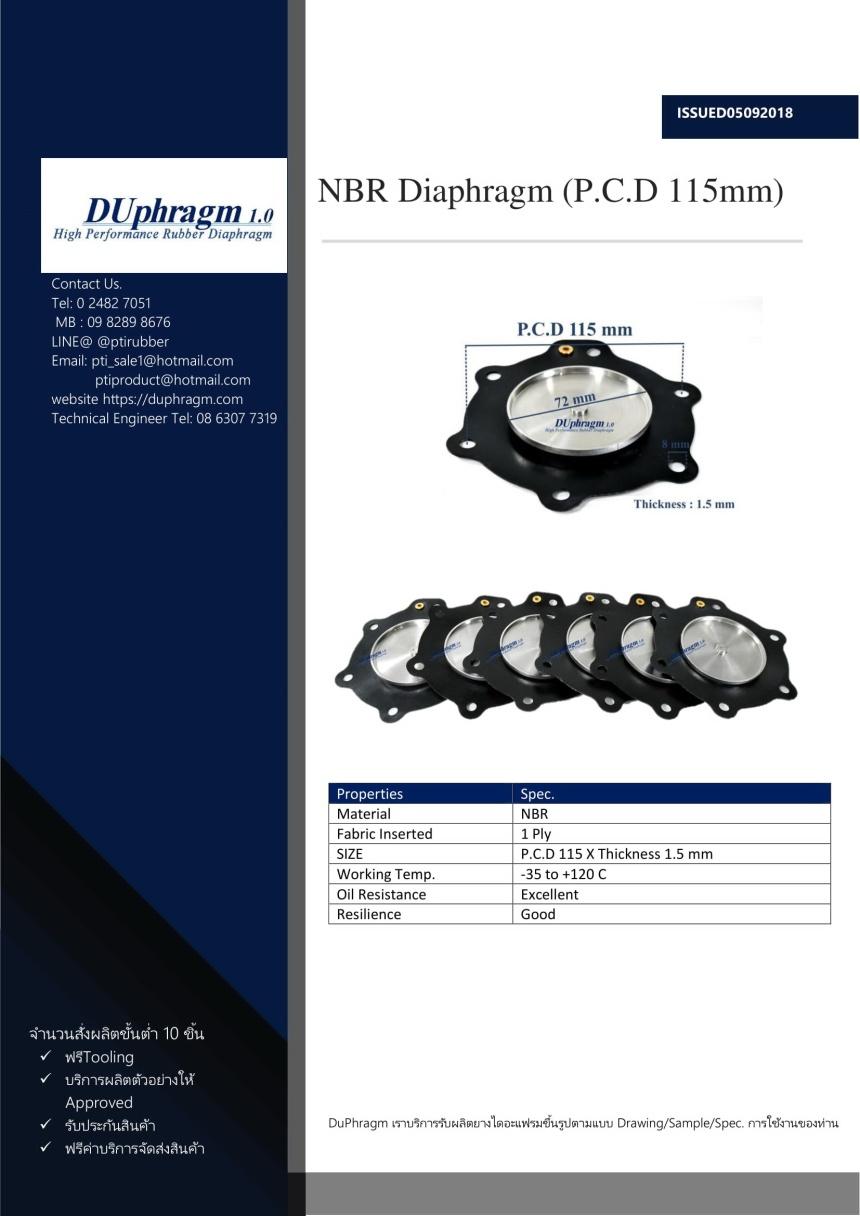รับผลิตยางไดอะแฟรมNBR (P.C.D115mm)-Threaded pin Diaphragms-1.jpg