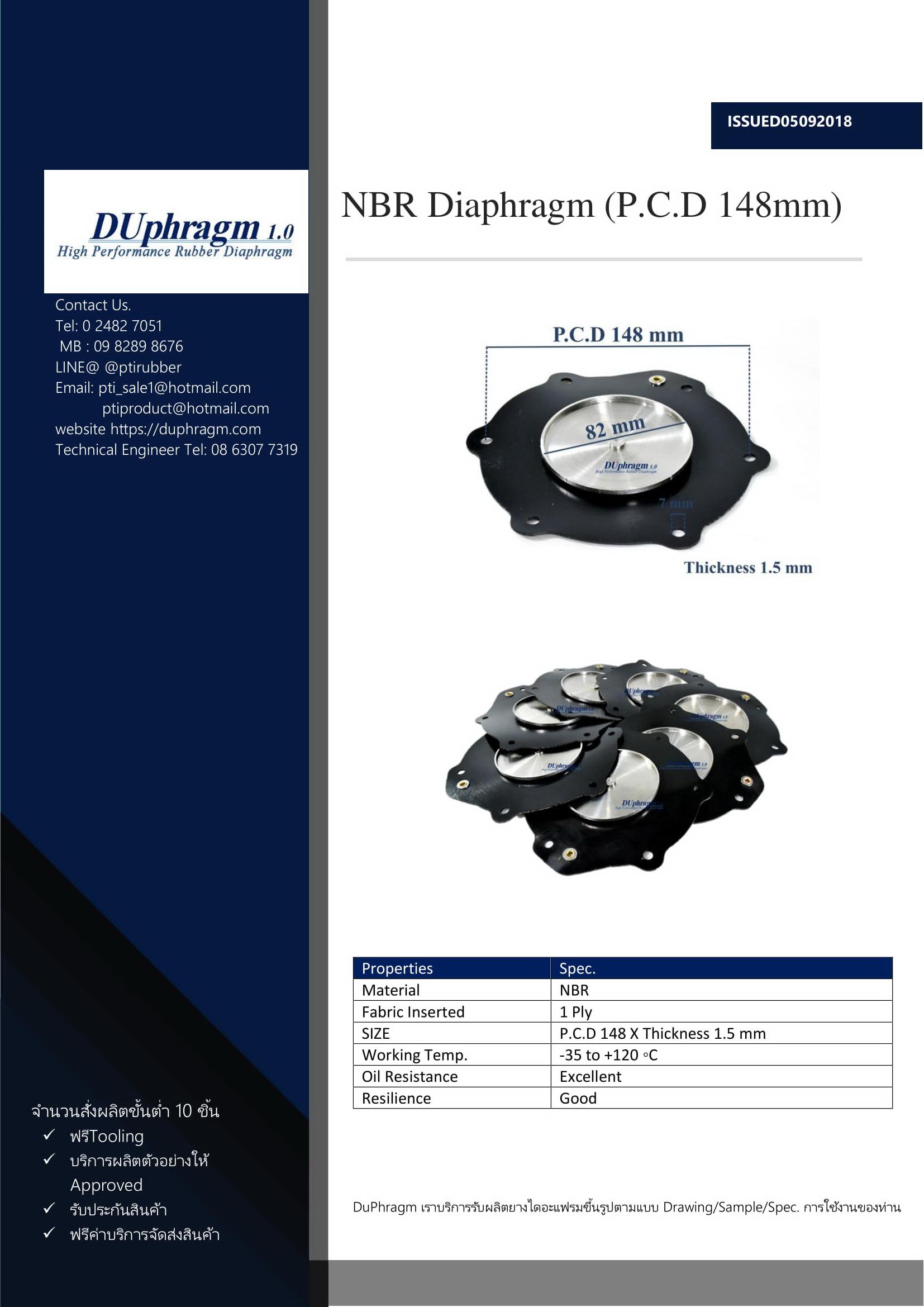 รับผลิตยางไดอะแฟรมNBR (P.C.D148mm)-Threaded pin Diaphragms-1
