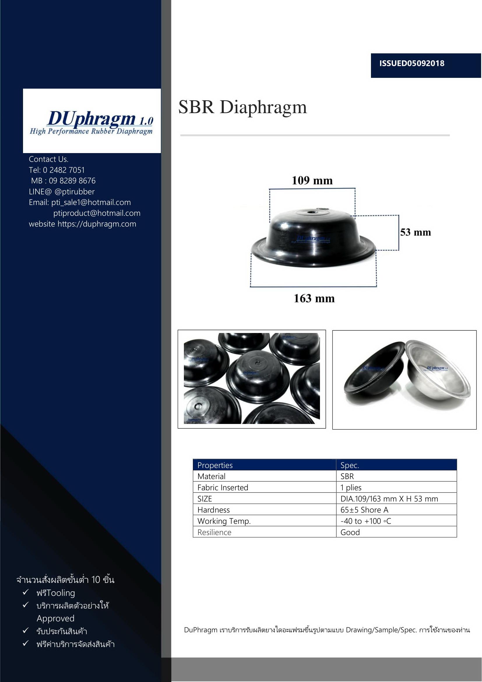 รับผลิตยางไดอะแฟรมSBR Rolling Diaphragm-1